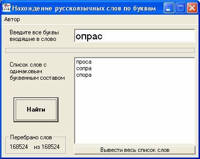 programma-dlya-podbora-kodov-k-lyubim-pornosaytam